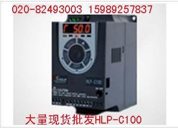 广东代理专业销售海利普变频器HLP-C1000D3721B现货特