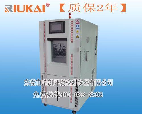 虎门恒温恒湿试验箱厂家,瑞凯专业制造恒温恒湿试验箱17年