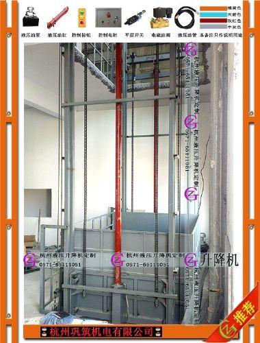 4层货梯控制电路图
