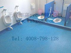 卫生间防滑pvc地板,博高游泳池防滑塑胶地板