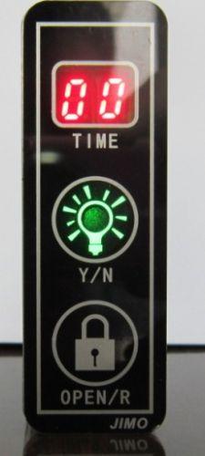 长条型电子联锁门框安装