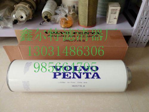 3825778-8沃尔沃空气滤清器发电机组滤芯