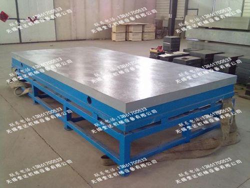 铸铁检验平台、钳工检验平台   大型检验平台