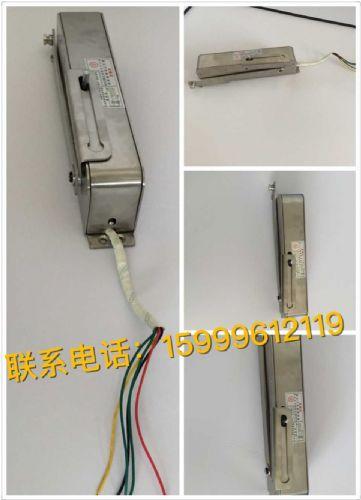 广东深圳厂家直销电动闭门器 联动闭门器 电磁释放器