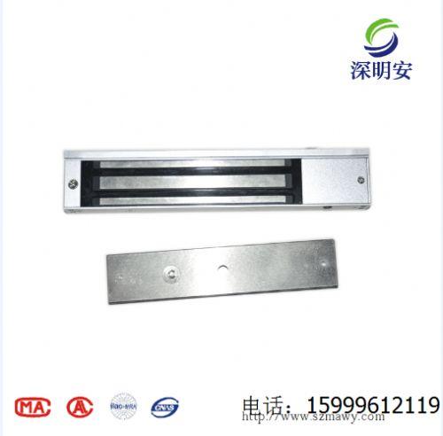 280公斤暗装磁力锁深圳厂家大量直销