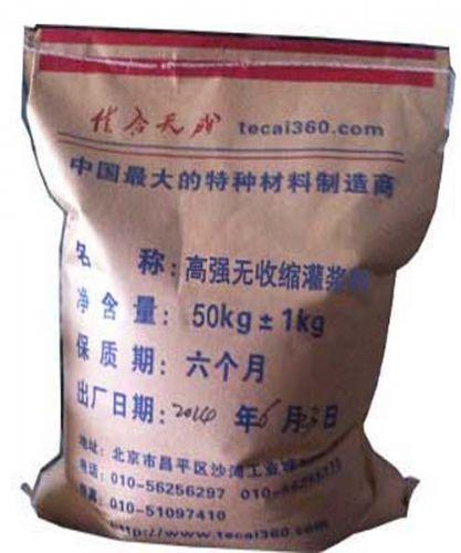 重庆江津高强无收缩灌浆料厂家批发价