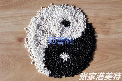 张家港美特韧普利TPV00-H硫化剂简介一