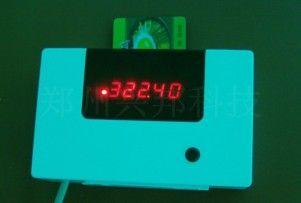 联网型射频IC卡节水控制器(ic卡水控机)