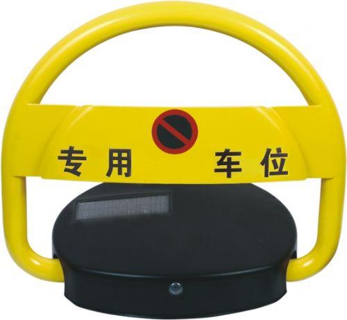泉州迪亚的遥控车位锁经久耐用,车位锁价格便宜