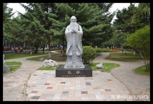 校园名人雕塑 教育家孔子雕像 汉白玉人物石雕