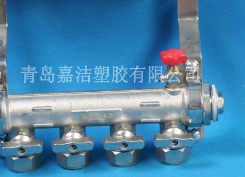 高性能分和集水器