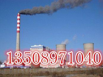 滨州丙烯酸航标漆 东营供应烟囱划线漆