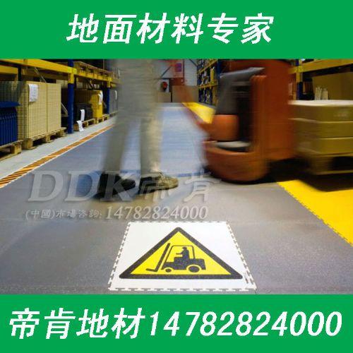 工业强化地板,工业地板耐磨,pvc厂房工业地板