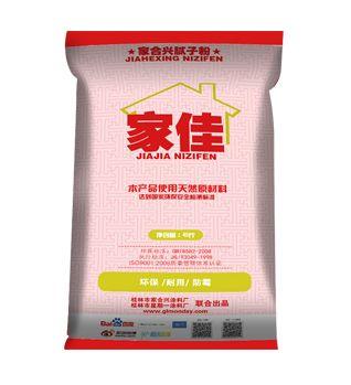 广西质量最好的水性腻子粉