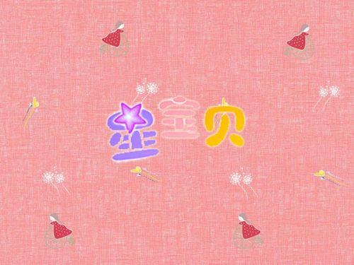 幼儿园环境以粉红色为主题布置图片吊饰