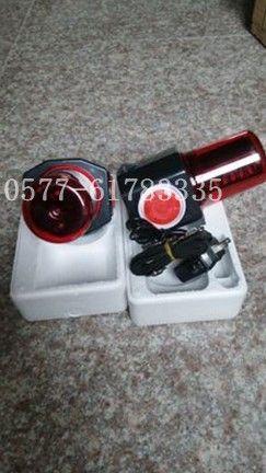 海洋王FL4870多功能声光报警器价格 磁吸LED闪光灯