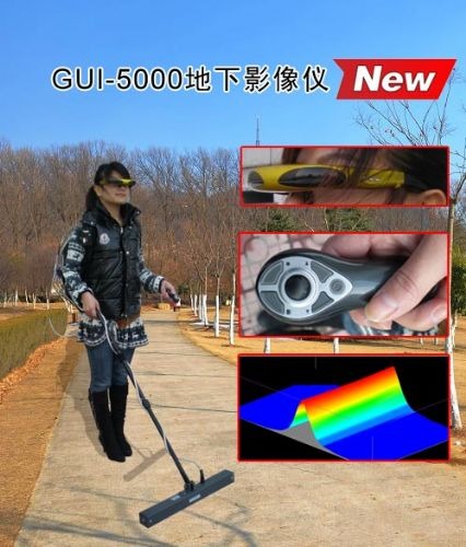 GUI-5000地下影像仪(美国)
