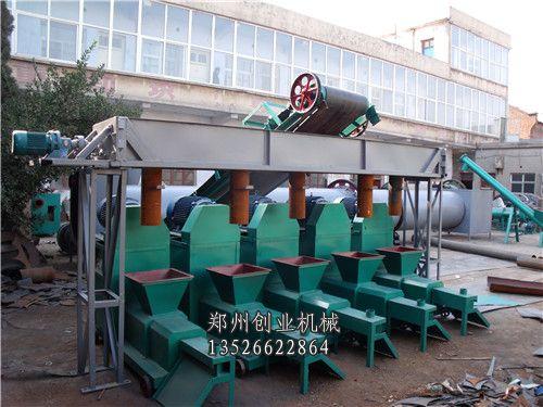 多功能木炭机秸秆木炭机木炭机设备--郑州创业机械
