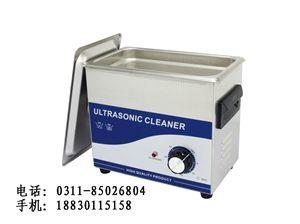 喷油嘴超声波清洗机,清洗干净又高效的喷油嘴超声波清洗机