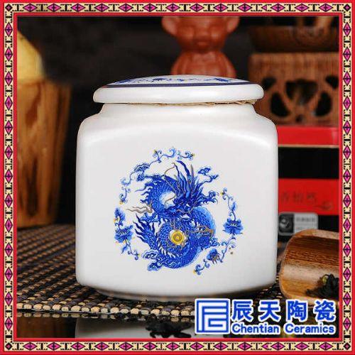 陶瓷礼品罐套装  定做黄瓷茶叶罐厂家