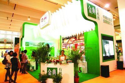 2015上海进口高端食品展览会