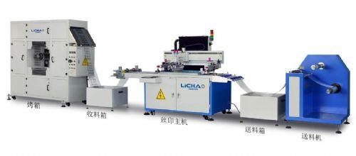 PVC全自动丝印机,PVC标签丝印机,PVC软包装丝网印刷机