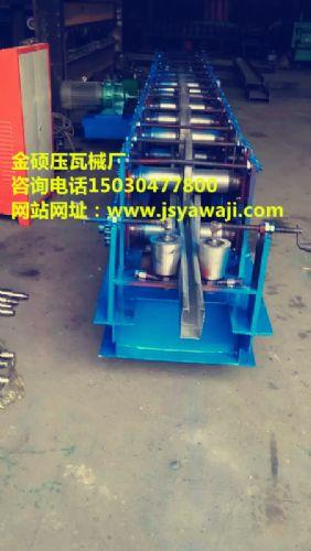 哪里定做U型钢设备厂家3/自动切割U型槽设备/金硕压瓦机械厂