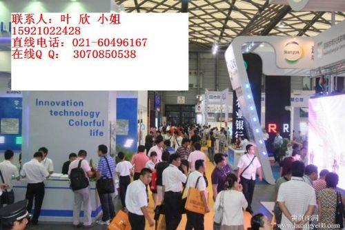 上海广告展