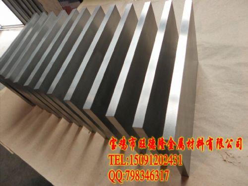 锆板,钛锆合金板-旺德隆金属