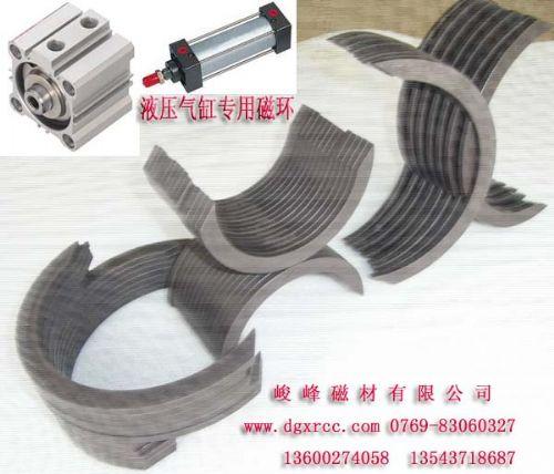 抗震磁环,液压配件  橡胶磁环 气缸软磁环 感应磁铁  多种规格