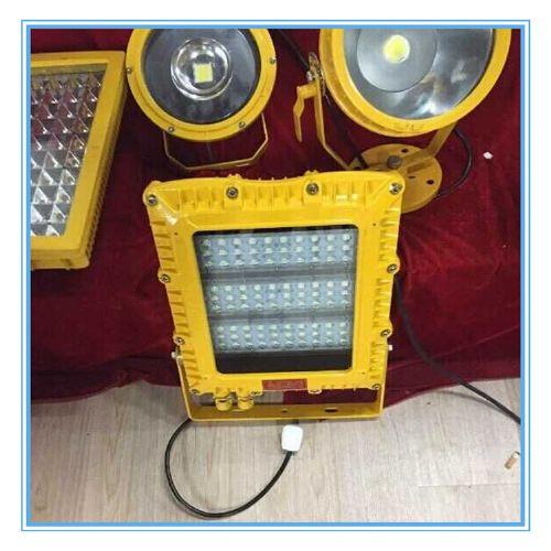 BLED9127 LED防爆泛光灯 工厂 防爆壳体 工业照明厂家