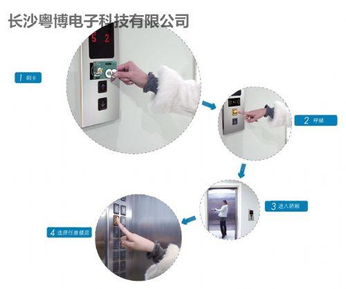 电梯IC卡 外呼控制器