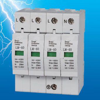 路灯浪涌保护器|220v电源防雷器