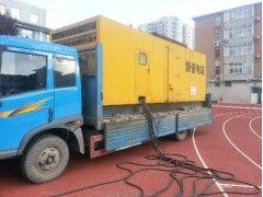 北京博望伟业机械设备有限公司的形象照片
