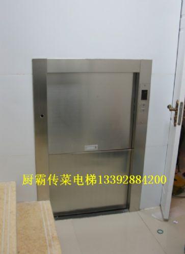 惠州传菜电梯;杂物电梯;餐梯食梯;厨房传菜机电梯