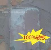 保温砂浆胶粉