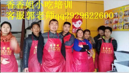 重庆小面技术培训 山东学小吃