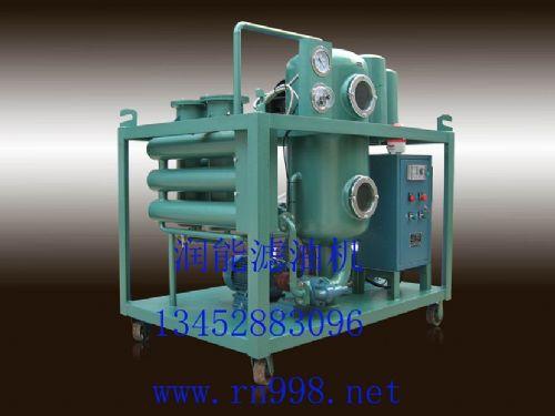 ZJD-50压铸机液压油滤油机