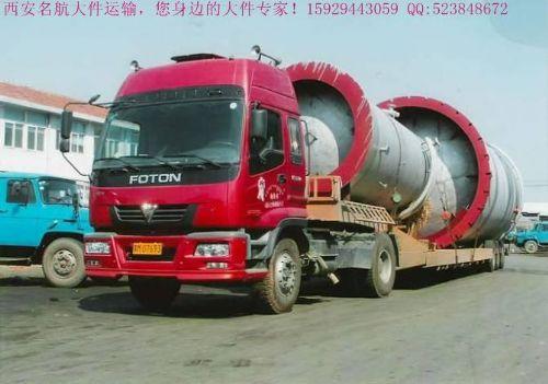 旋挖钻主机运输-西安专业大件运输公司