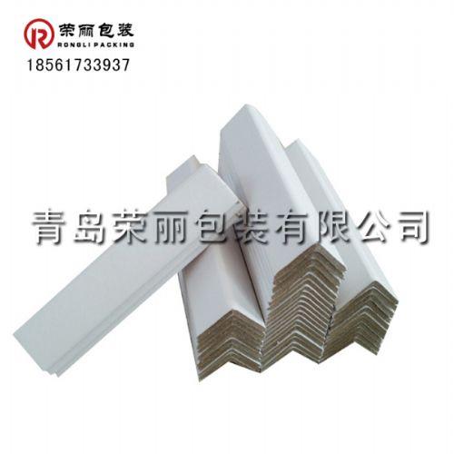 辽宁纸护角厂家直销辽阳白塔区包装纸护角 产品打包专用大量批发