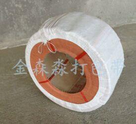 抗拉环保机用打包带