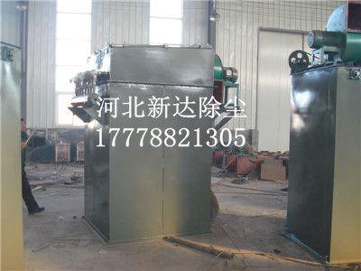 陶瓷工业HD仓顶单机袋式除尘器供应商