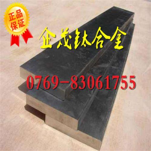 工业纯钛板