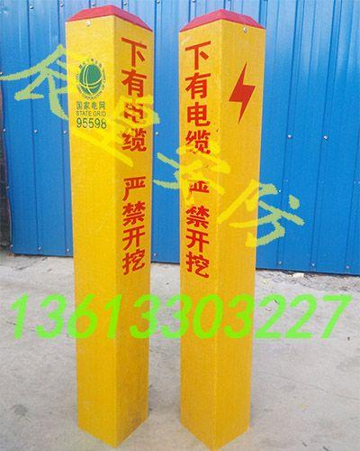 山东石油管道标志桩价格青岛玻璃钢石油标志桩厂家