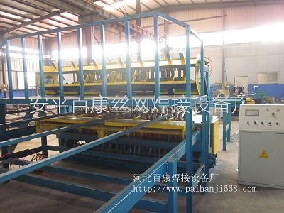 自动排焊机焊网机钢筋网焊机