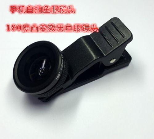 圆形凸变效鱼眼镜头 手机180度鱼眼镜头 180度鱼眼手机镜头