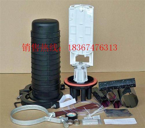 帽式72芯光缆接头盒(接续盒 炮筒)