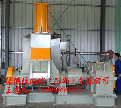35L混炼机加压式/振德隆机械(昆山)有限公司