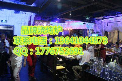 北京酒吧式烧烤店 烧烤炉价格哪家专业