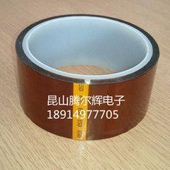 供应TEH-黑色聚酰亚胺胶带